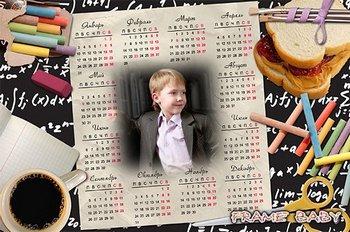 Школьный календарь — оригинально и просто!