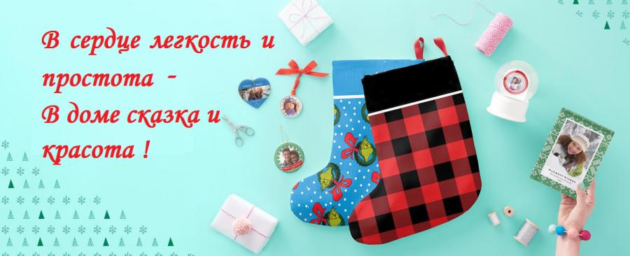 Подарки на Новый Год 2019 своими руками - сувениры и эко-поделки