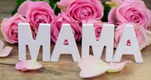 Когда День матери в 2018 году