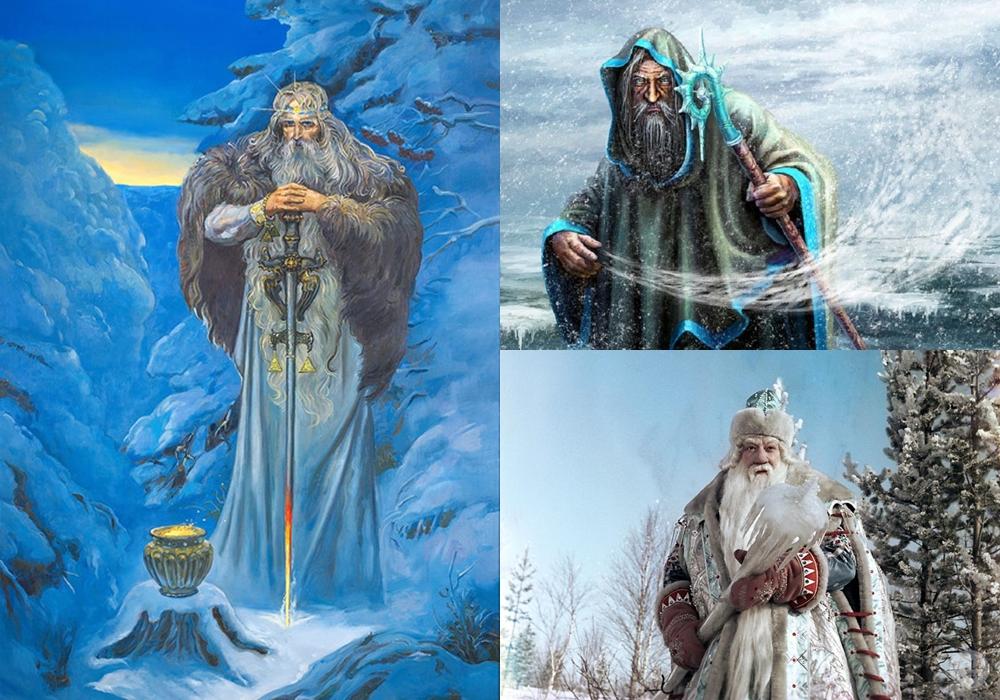 Когда родился Дедушка Мороз