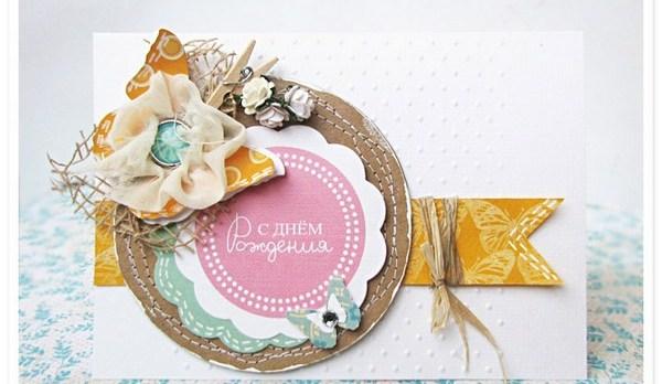 Открытка сестре на день рождения. Фото с сайта liarte.ru