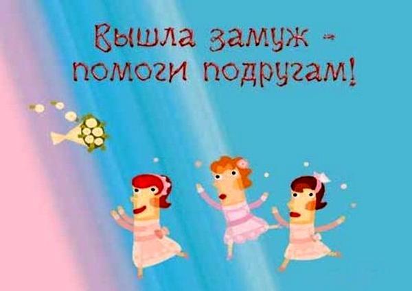 Как сделать оригинальный плакат на свадьбу. Фото с сайта http://www.svadbann.ru/