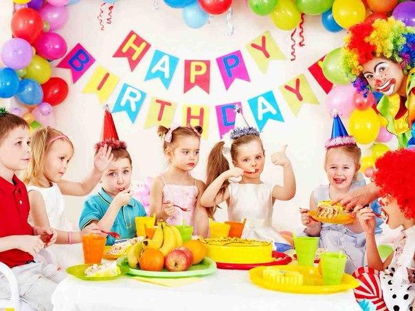фото дома детские дни рождения