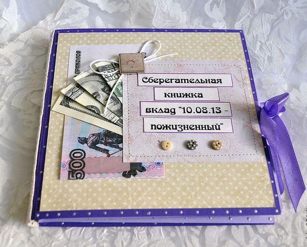 Сберкнижка на свадьбу: дарим деньги красиво. Фото с сайта www.livemaster.ru