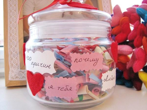 Признания в любви в банке. Фото с сайта natalifranik.blogspot.com