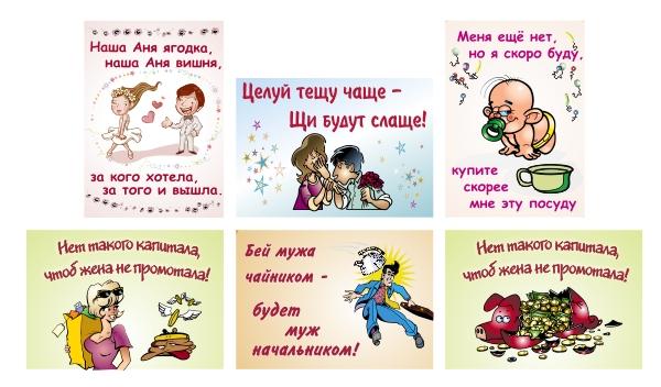 Шуточные плакаты на свадьбу делаем сами. Фото с сайта kopirka-ekb.ru